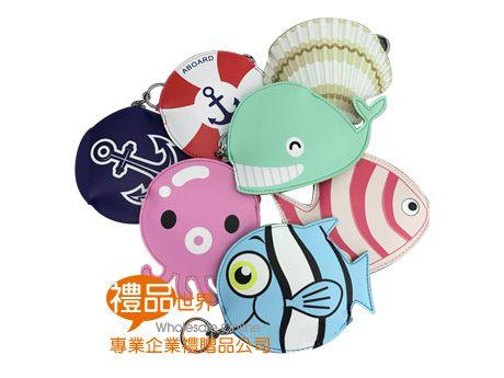 海洋生物造型零錢包