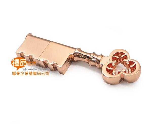 玫瑰金鑰匙隨身碟