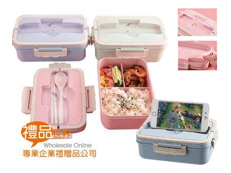 小麥密封餐盒+小麥餐具