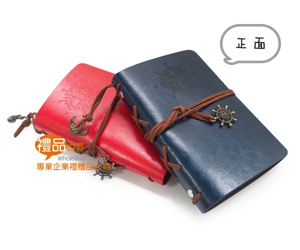 客製化航海風筆記本