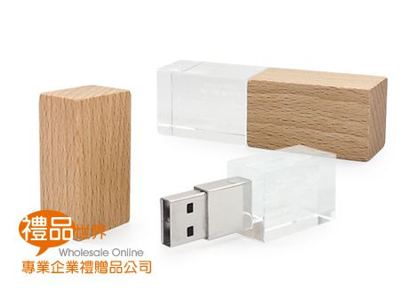 木質水晶磁吸隨身碟(A)