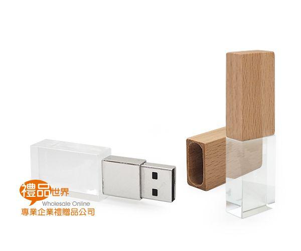 木質水晶磁吸隨身碟(B)