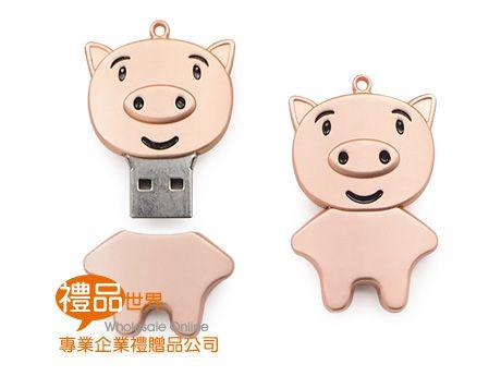 金豬造型金屬隨身碟