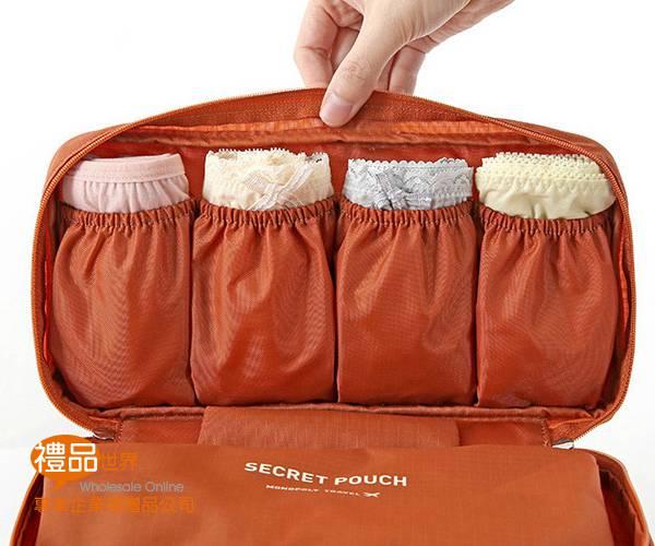 貼身衣物收納包