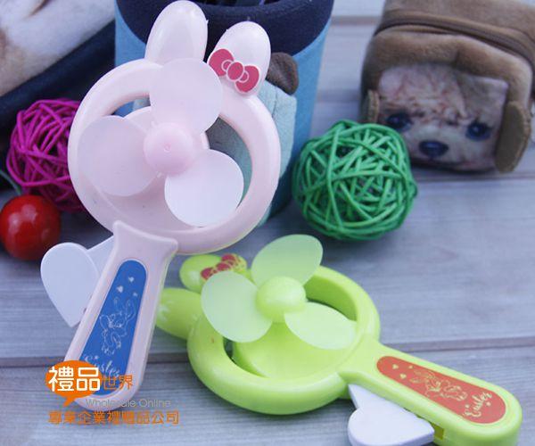 兔兔造型手搖風扇