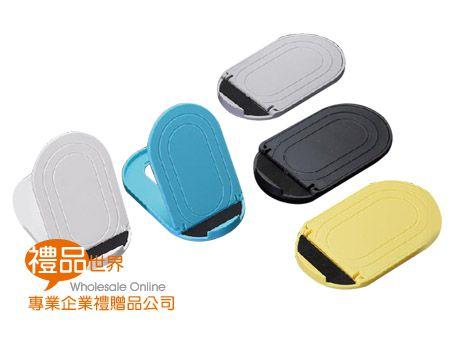 橢圓造型手機架