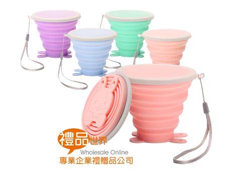 兔子造型折疊水杯250ml