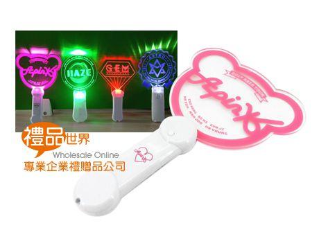 客製LED發光加油棒