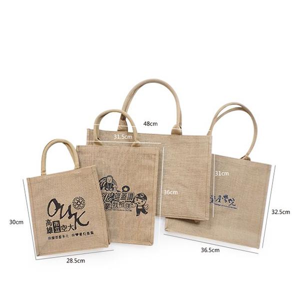 客製化麻布購物袋30x28.5x10cm