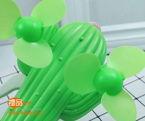 仙人掌造型手壓風扇