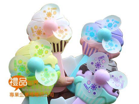 冰淇淋造型手壓風扇
