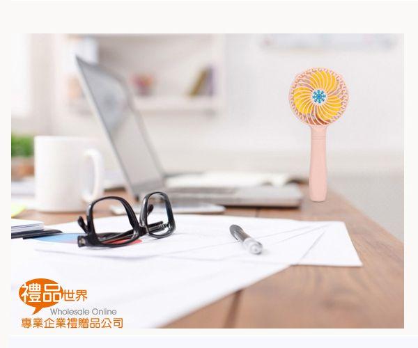 馬卡龍三葉USB手持風扇