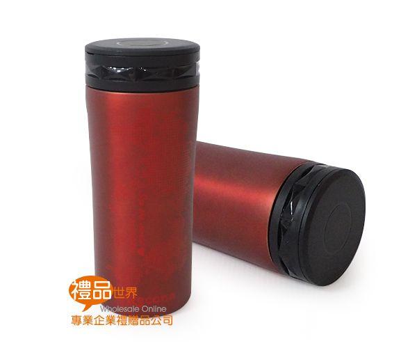 真空陶瓷汽車杯250ml
