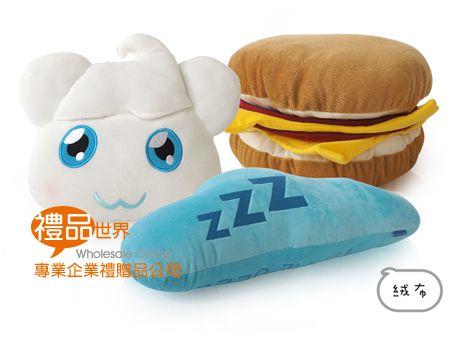 客製化造型抱枕