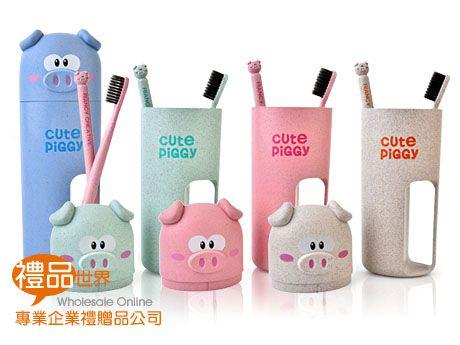小豬造型洗漱旅行牙刷組