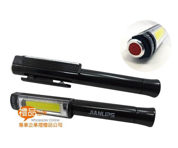 LED磁鐵筆夾式手電筒