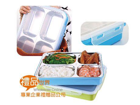 韓式密封四格餐盒