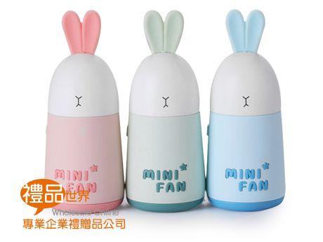 粉嫩小兔造型迷你風扇