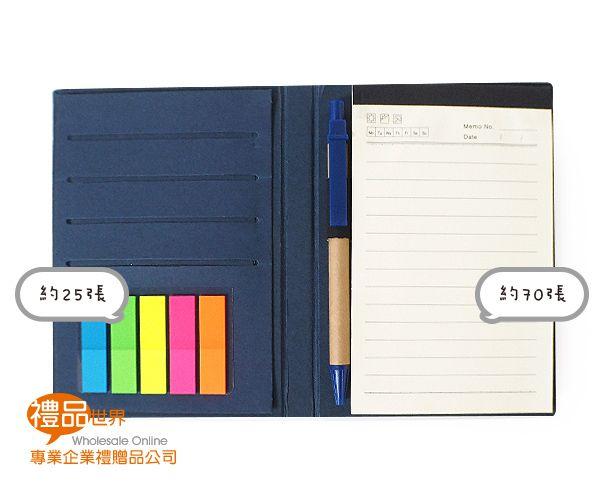 客製化隨寫商務筆記本