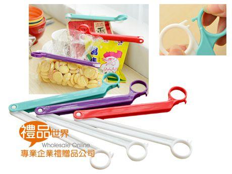 剪刀造型密封夾(小)