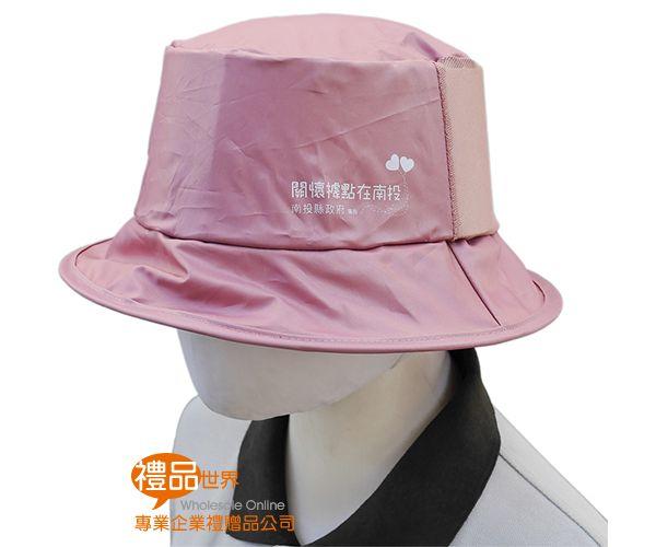 便利收折漁夫帽(抗UV)