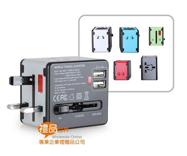 撞色雙USB萬用插頭