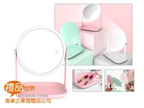 美顏化妝鏡收納盤