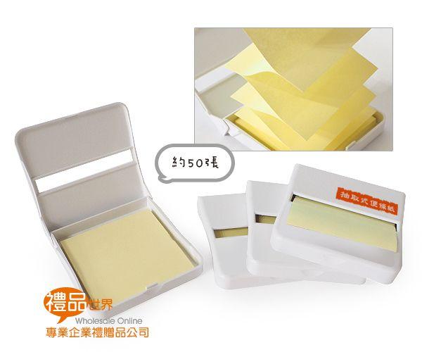 客製化抽取式便利貼盒