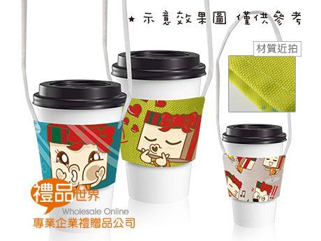 客製化彩印帆布飲料杯袋