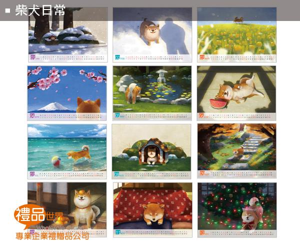 廣告橫式三角桌曆18.8x13cm