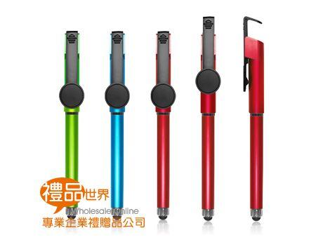 伸縮式手機座中性筆
