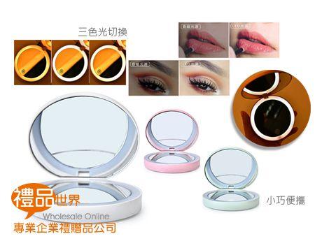 雙面LED化妝鏡