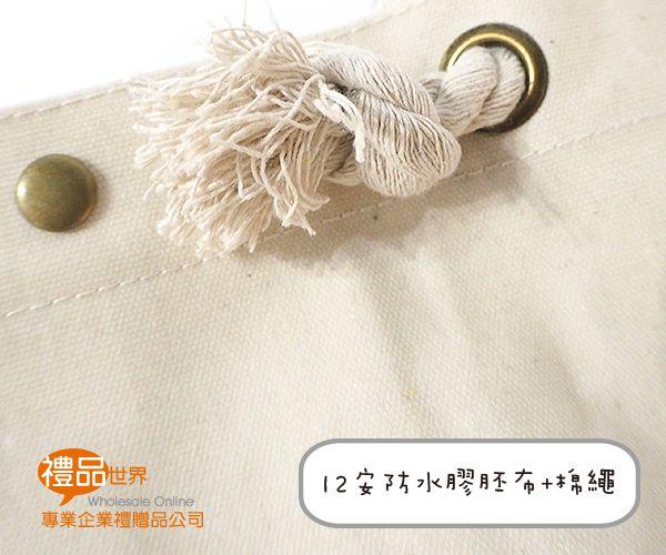 神戶防水胚布棉繩袋