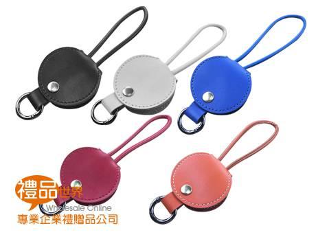 圓形皮革鑰匙扣傳輸充電線