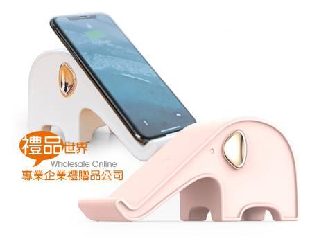 大象造型無線充電手機座