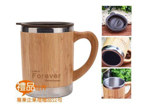木紋馬克杯300ml