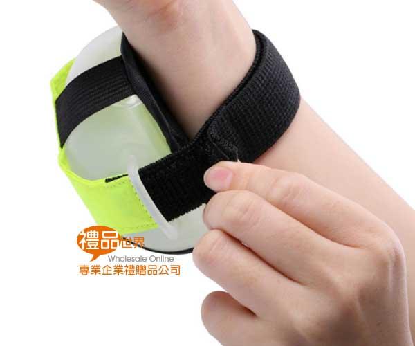 手腕式運動水壺200ml