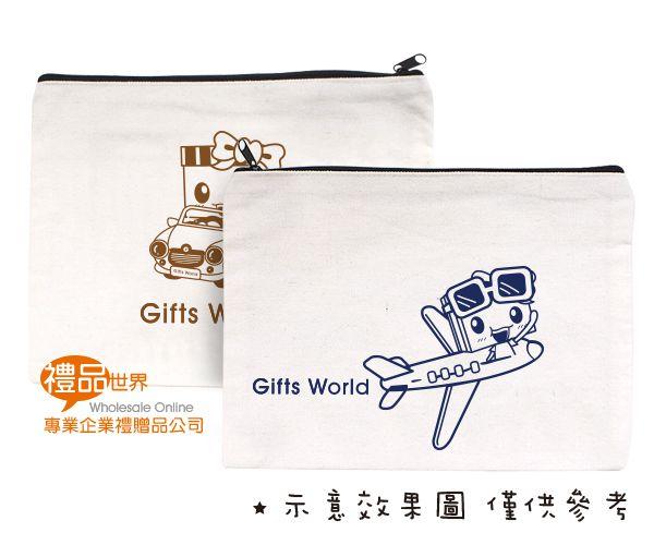 客製化帆布拉鏈袋