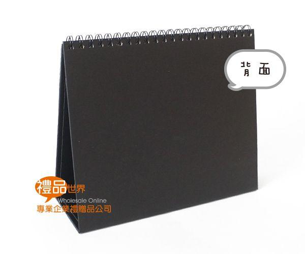 客製化三角桌曆G16K