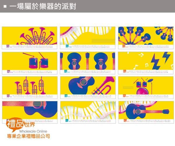 廣告橫式三角桌曆25x10cm