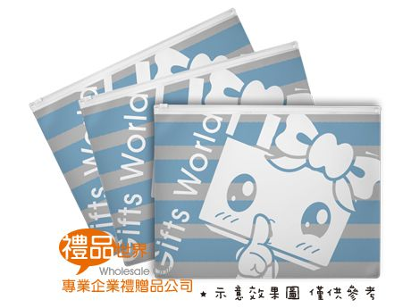 客製化彩印夾鍊袋