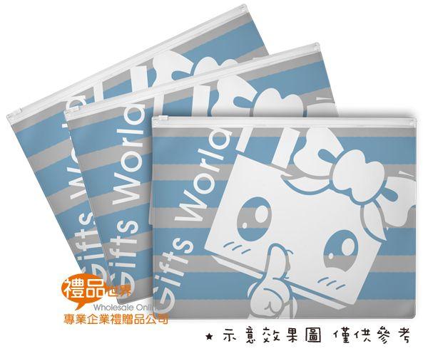 客製化彩印夾鍊袋(A4)