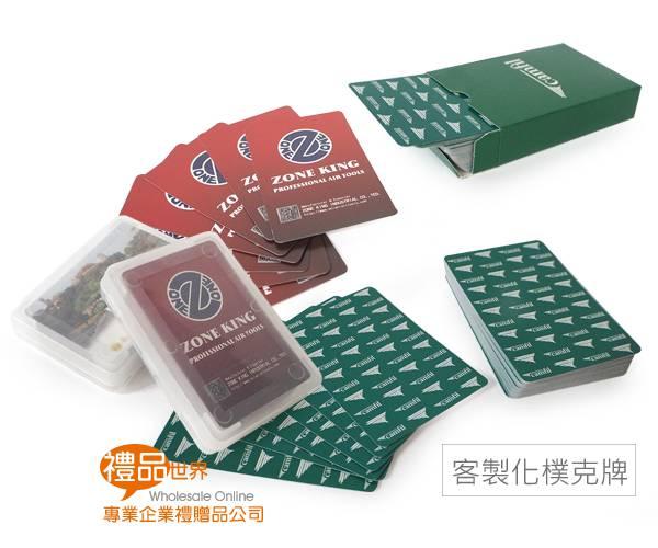 客製化撲克牌