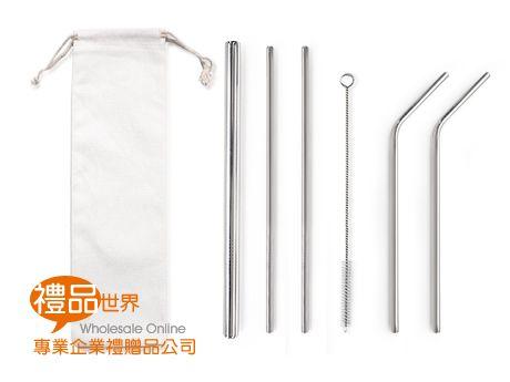 環保不鏽鋼吸管6入組(束口袋)