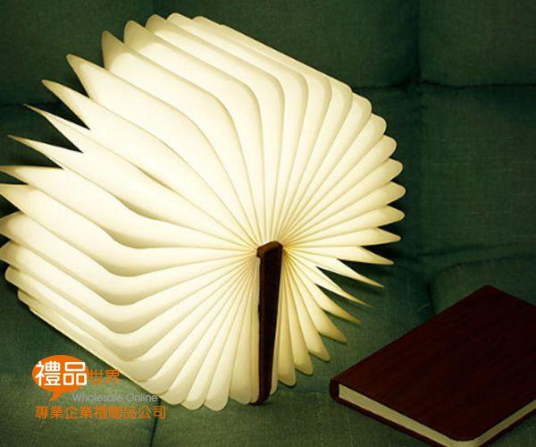 創意書本造型燈