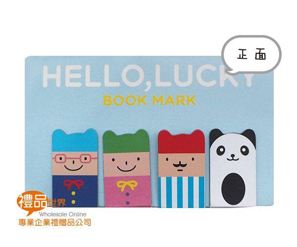 童趣造型磁鐵書籤