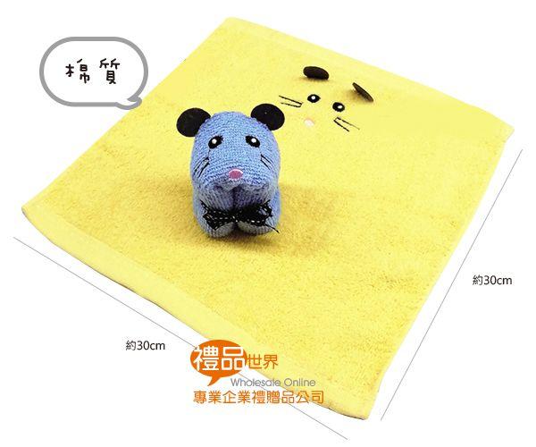 鼠來寶小方巾