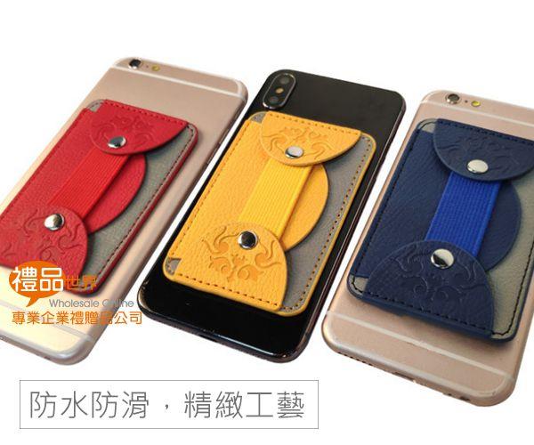 創意皮革手機背貼卡套
