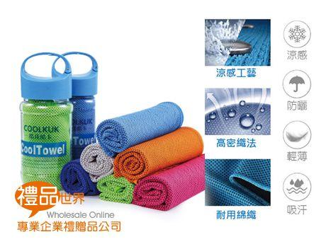 瓶裝涼感運動巾(單入)