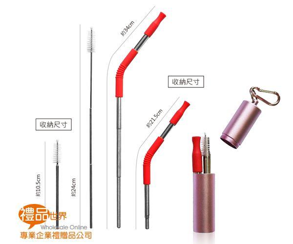 環保不鏽鋼伸縮吸管